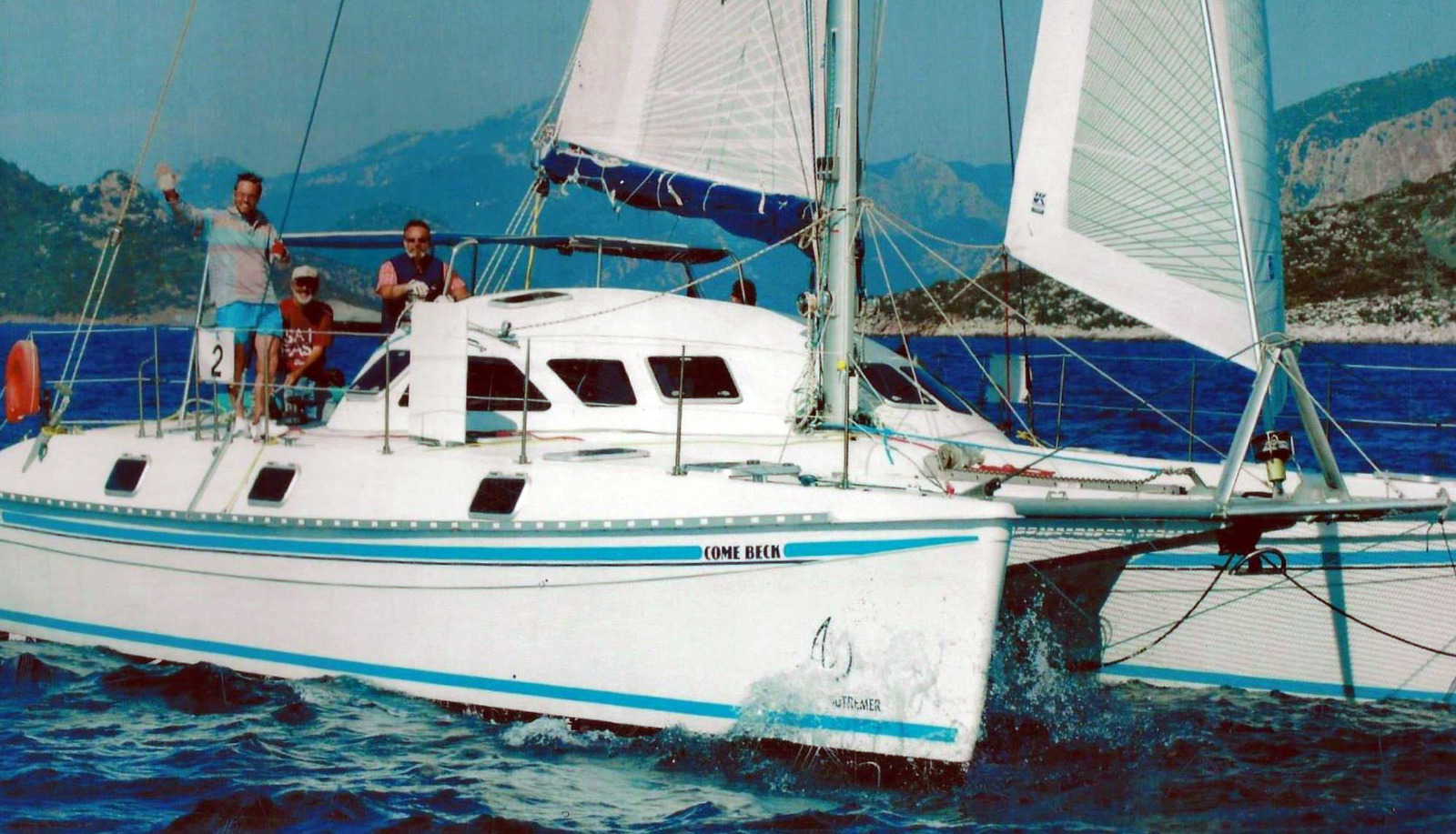 Catamarans for sale OUTREMER 45 Owners Version OUTREMER